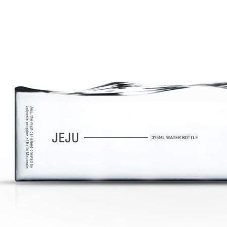 Jeju Water Bottle