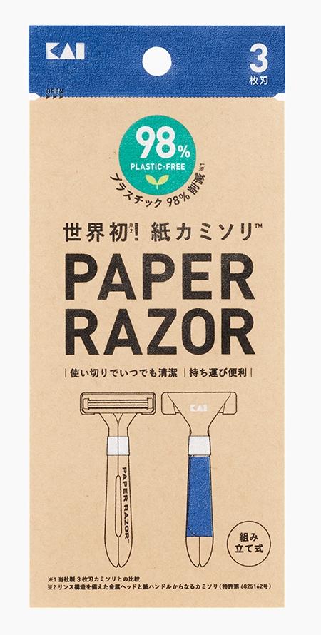 KAI Paper Razor
