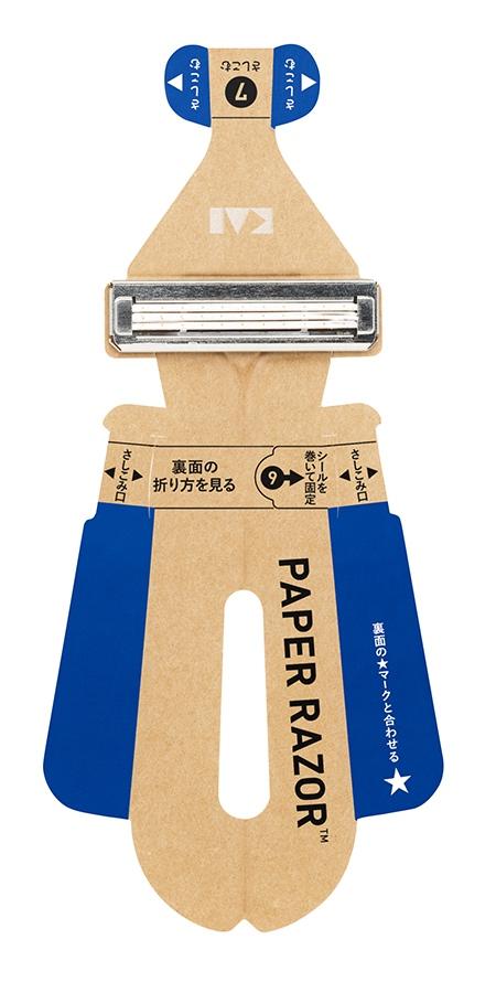 Japanese Paper Razor