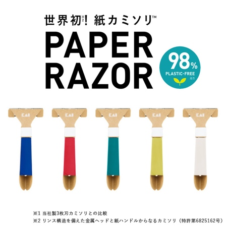 Disposable Razor Made of Paper