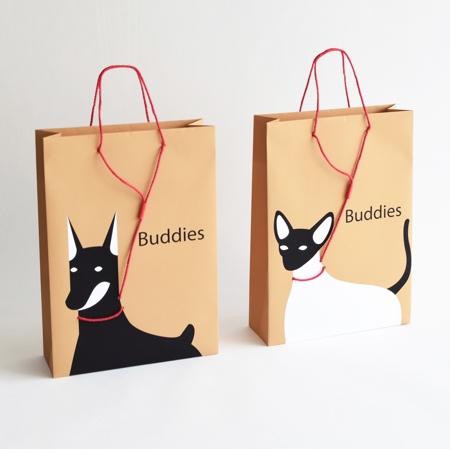 Pet Leash Bag