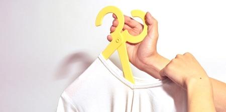 Scissors Hanger
