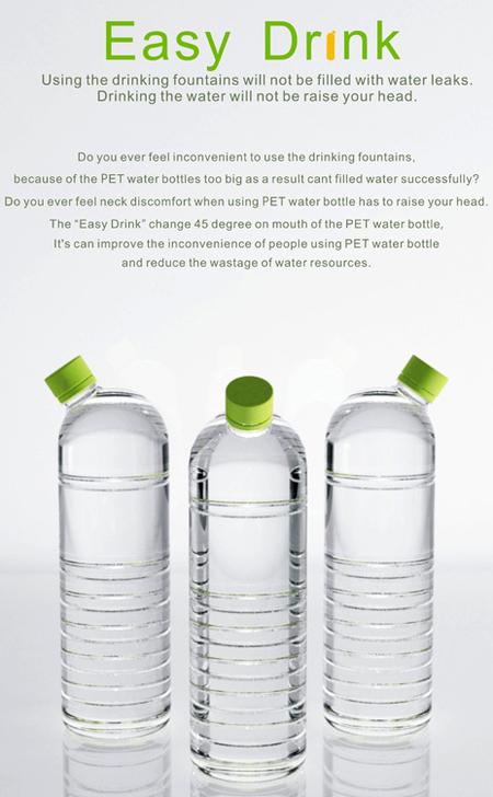Easy Drink Bottle