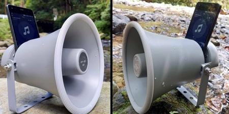 iPhone Horn Speaker