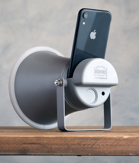 Horn Speaker for your iPhone